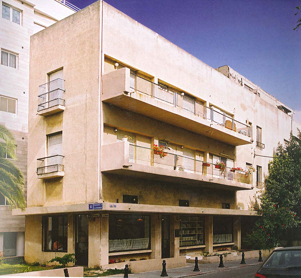 Picture of: Travels The Bauhaus In Tel Aviv The Perfect Bath